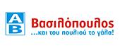 ΑΒ Βασιλόπουλος
